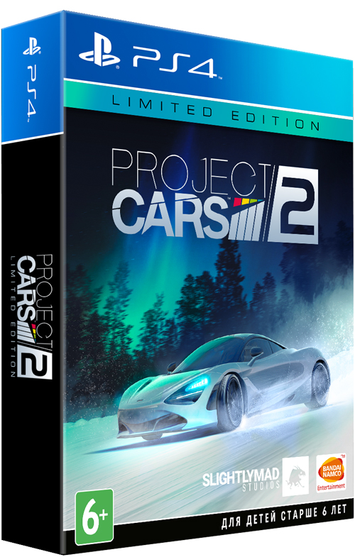 Project Cars 2 Limited Edition (Рус)
