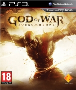 God of War: Ascension (Восхождение) (Рус)