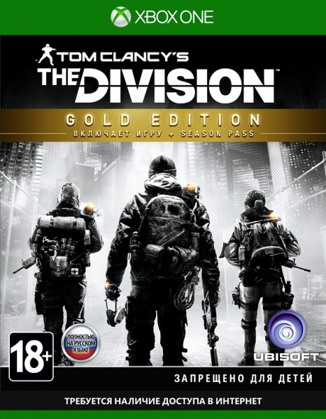 Tom Clancys The Division Gold Edition (Рус)