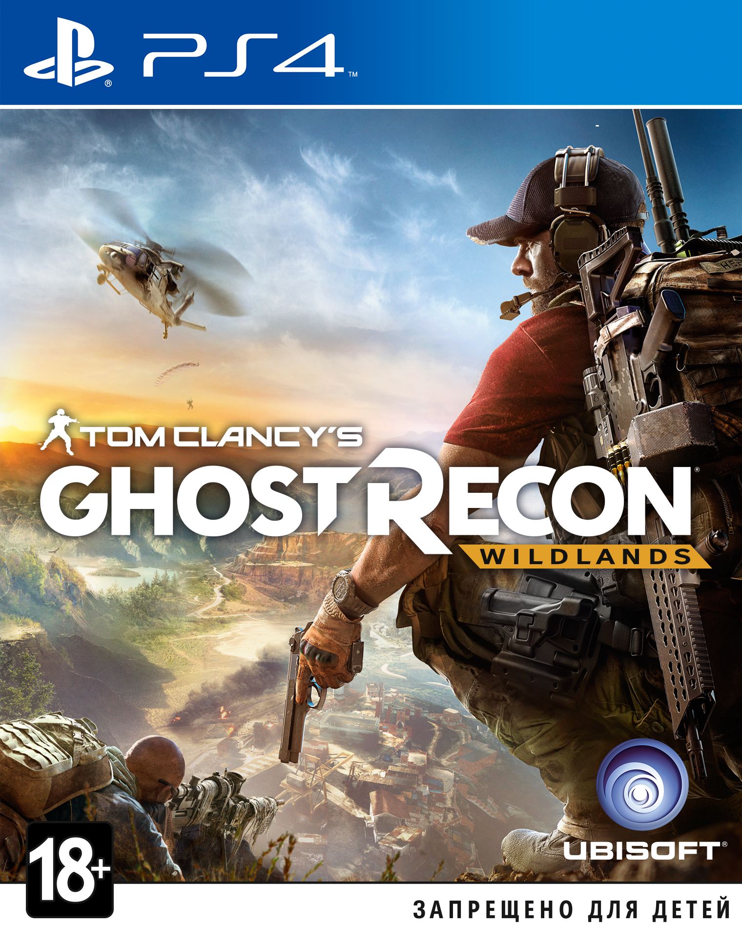 Tom Clancy's Ghost Recon: Wildlands (Рус)