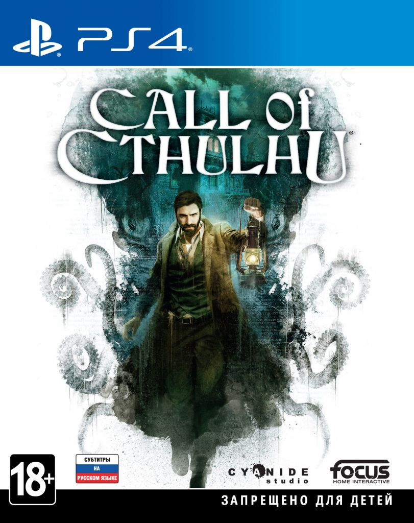 Call of Cthulhu (Рус)