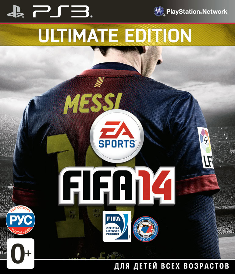 FIFA 14. Ultimate Edition (Рус)