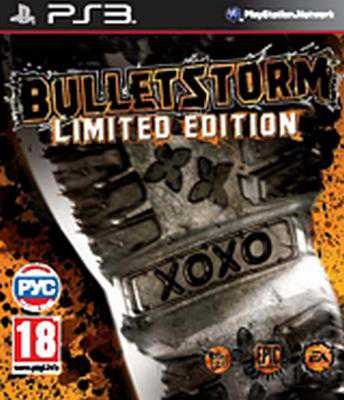 Bulletstorm Limited Edition (Рус)