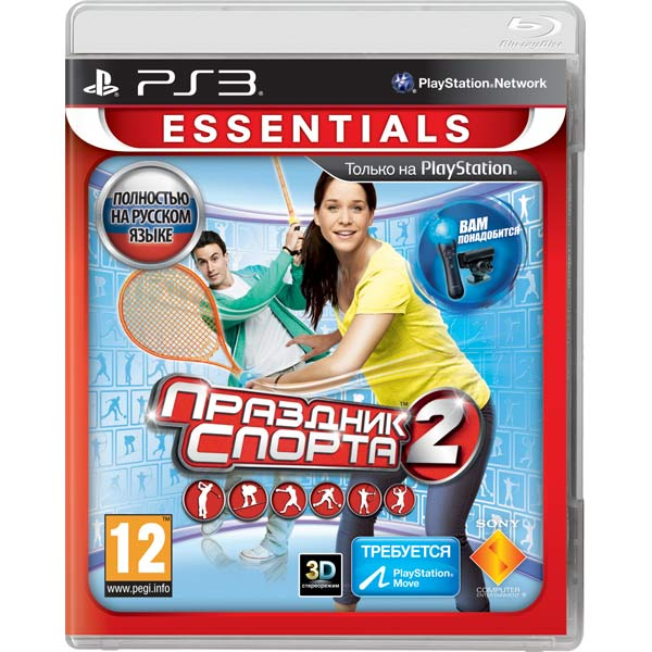 Sports Champions 2 (�������� ������ 2) (��� PS Move)