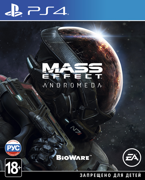 Mass Effect Andromeda (Рус)