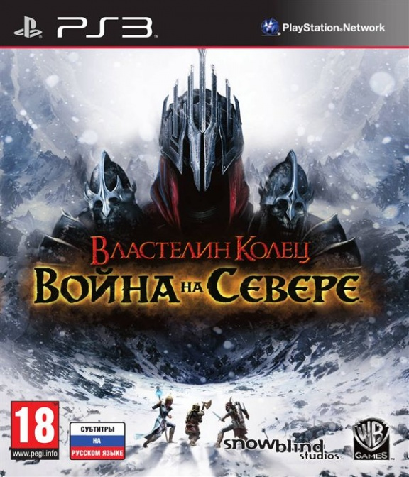 Lord of The Rings: War in the North (Властелин Колец: Война на Севере) Day One Edition (Рус)