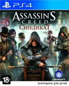 Assassin's Creed Синдикат (Syndicate) (Рус)