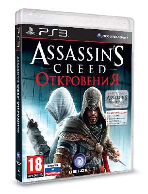Assassins Creed Откровения Special Edition (Рус)