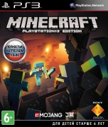 Minecraft Playstation 3 Edition (Рус)
