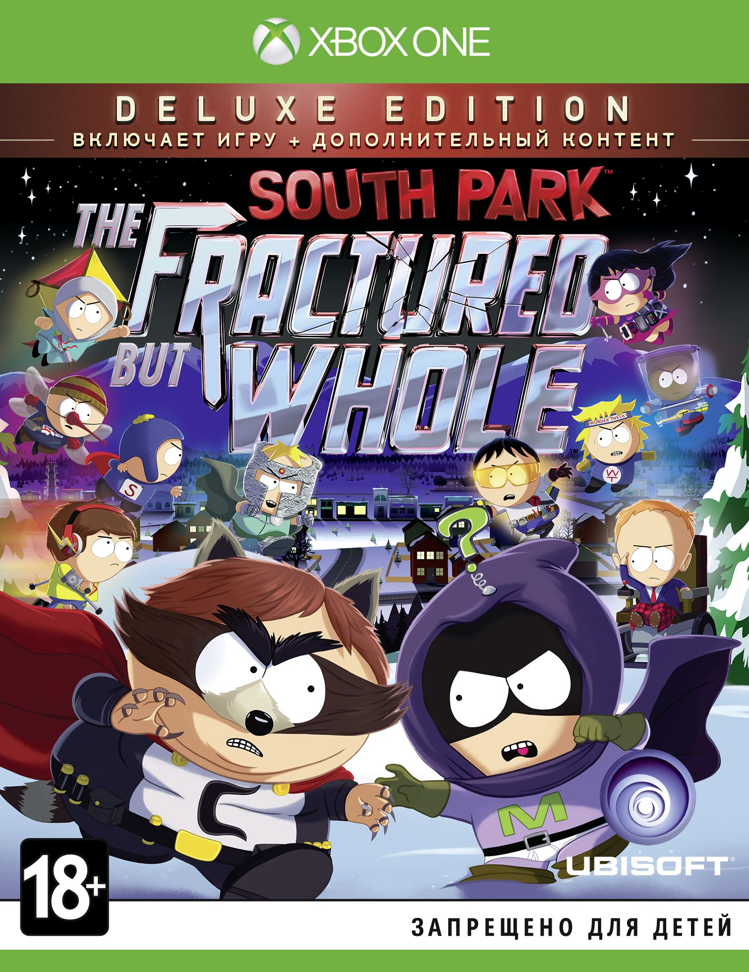 South Park: The Fractured but Whole. Deluxe Edition (���)