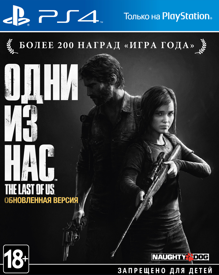 The Last of Us (���� �� ���) ����������� ������