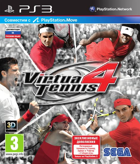Virtua Tennis 4 (поддерживает PS Move)