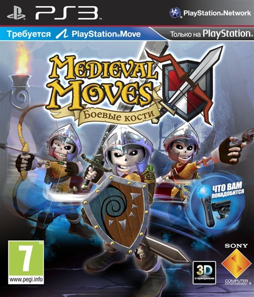 Medieval Moves Боевые Кости (для PS Move)