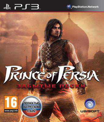 Prince of Persia ������� ����� Special Edition (���)