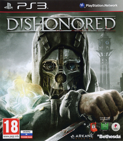 Dishonored (Рус)