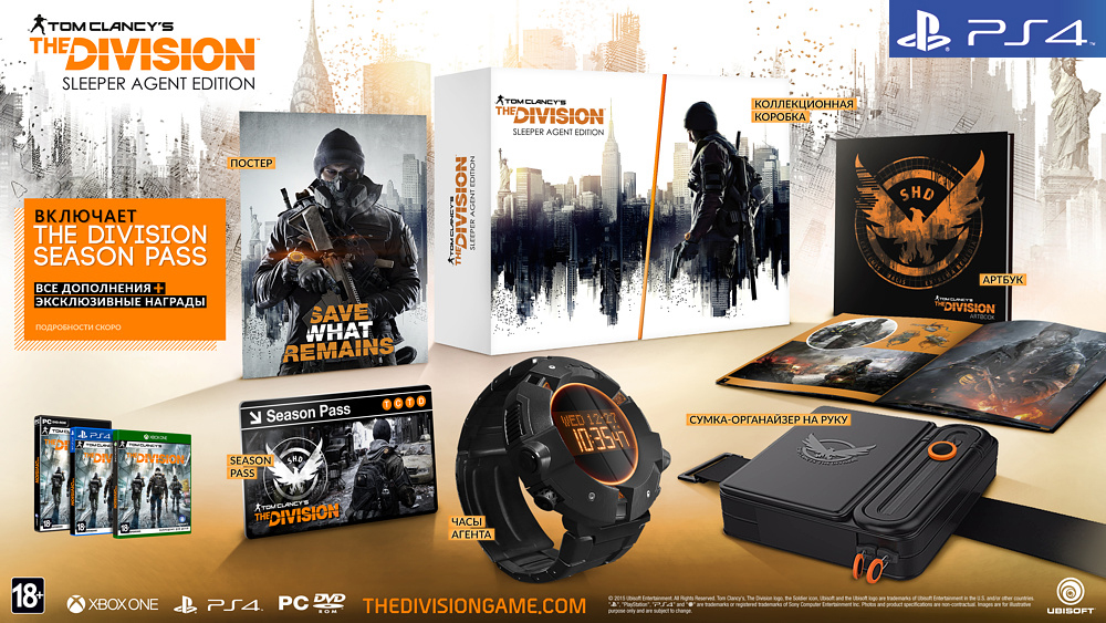 Tom Clancys The Division Sleeper Agent Edition (Рус)
