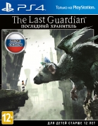 The Last Guardian. ��������� ��������� (���)