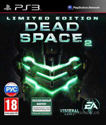 Dead Space 2 Limited Edition (поддерживает PS Move)