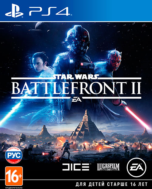 Star Wars: Battlefront II (Рус)