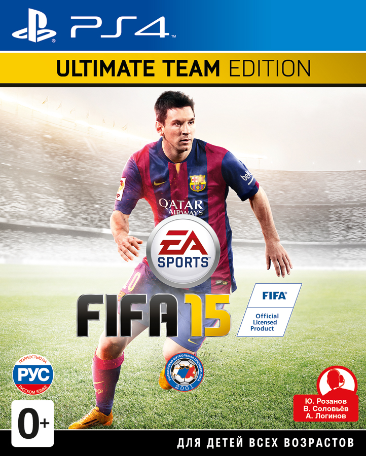 FIFA 15 Ultimate Edition (Рус)