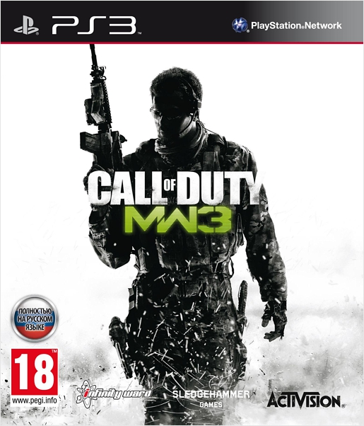 Call of Duty: Modern Warfare 3. Русская версия