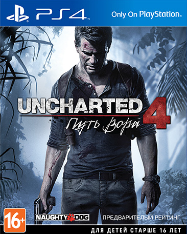 Uncharted 4: Путь вора (Uncharted 4: The Theft's End) (Рус)