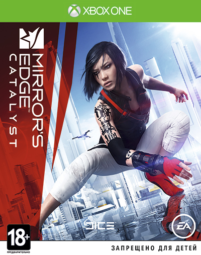 Mirror's Edge Catalyst (Рус)